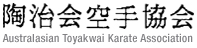 Australasian Toyakwai Karate Association Kanji
